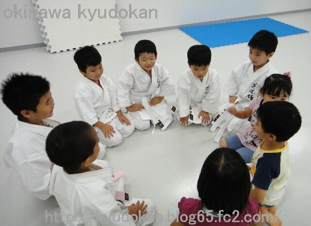 okinawa shorinryu kyudokan 20111117 008