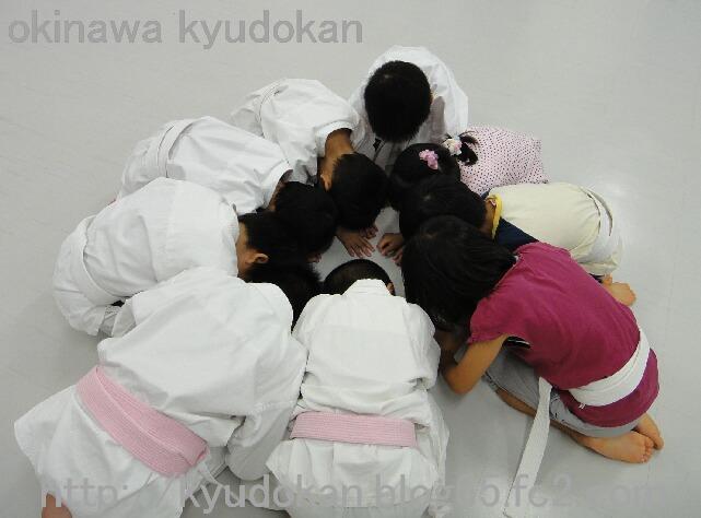 okinawa shorinryu kyudokan 20111117 009