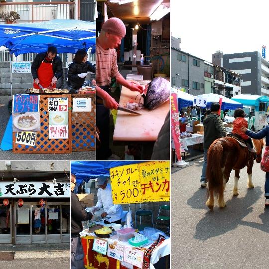 堺魚市場2