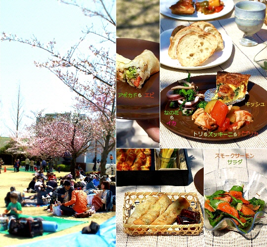 桜花賞でピクニック4