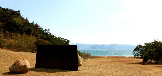 直島ダイアル 美術館3