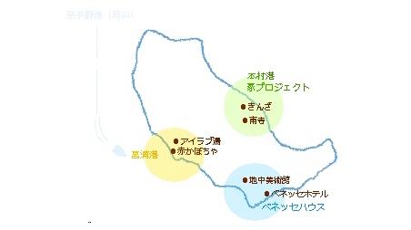 直島ダイアル2