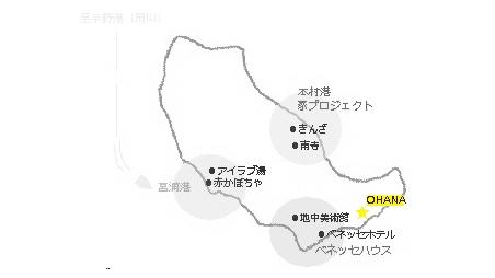 直島ダイアル コテージ2