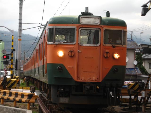 f061.jpg