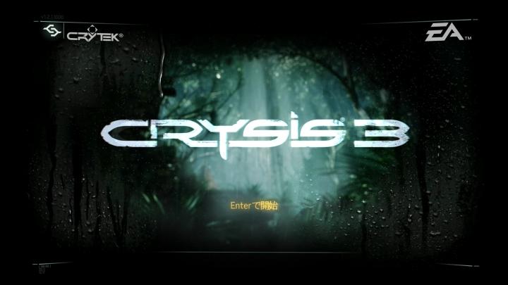 Crysis3 2014-01-24 19-59-05-763