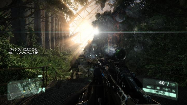 Crysis3 2014-02-02 17-58-29-581