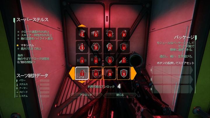 Crysis3 2014-02-02 17-55-36-950