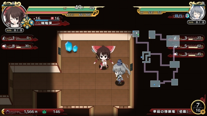game 2014-02-10 18-29-01-833