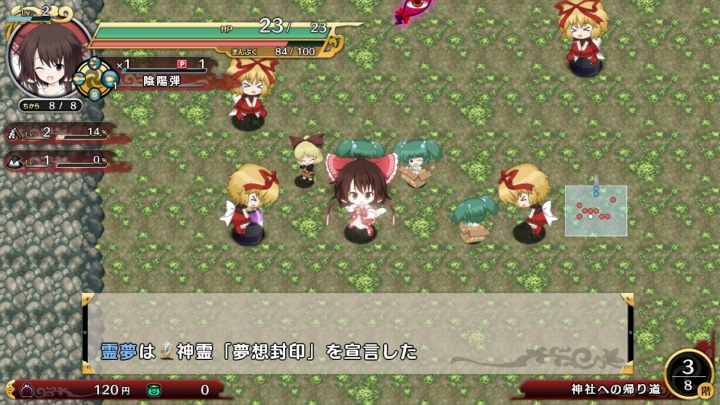game 2014-02-10 17-34-35-295
