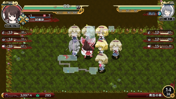 game 2014-02-10 21-32-36-070