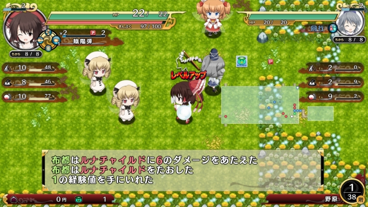 game 2014-02-10 20-28-21-045