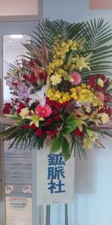 20111201135641.jpg