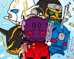 電王イマジンアニメ2.jpg