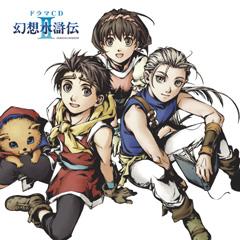 幻想水滸伝II.jpg