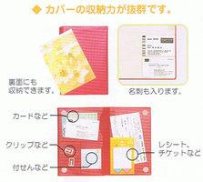 ワーキング手帳.jpg