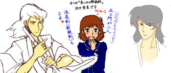 ゲストさま&浜中奈美
