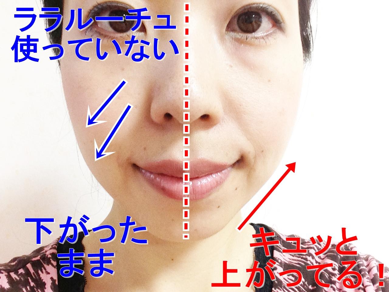 20131206121605f7e.jpg