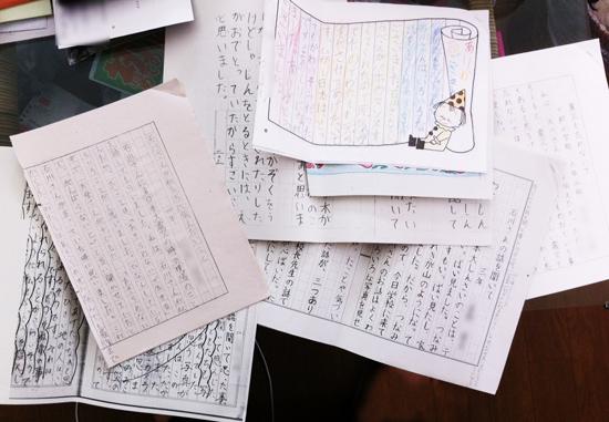 子どもたちの手紙s