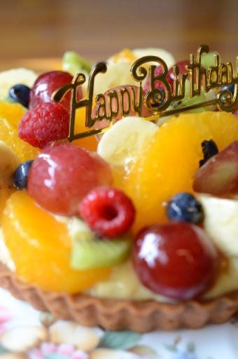 la mieux Birthday cake 1