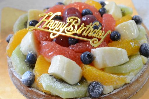 la mieux Birthday cake 2