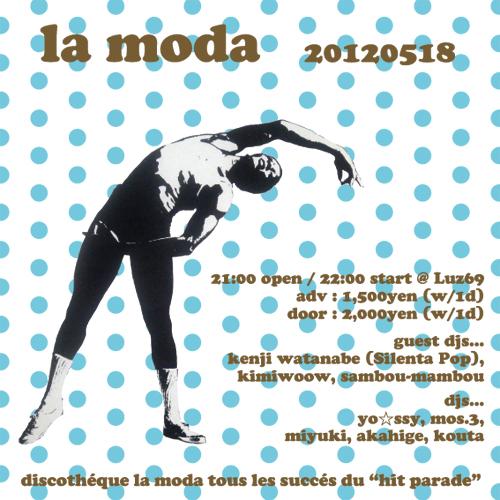la moda 20120518