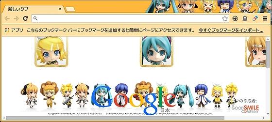 Appearance_Chrome_Precise.jpg