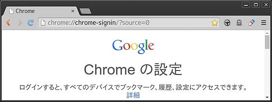 Appearance_Chrome_Trusty.jpg
