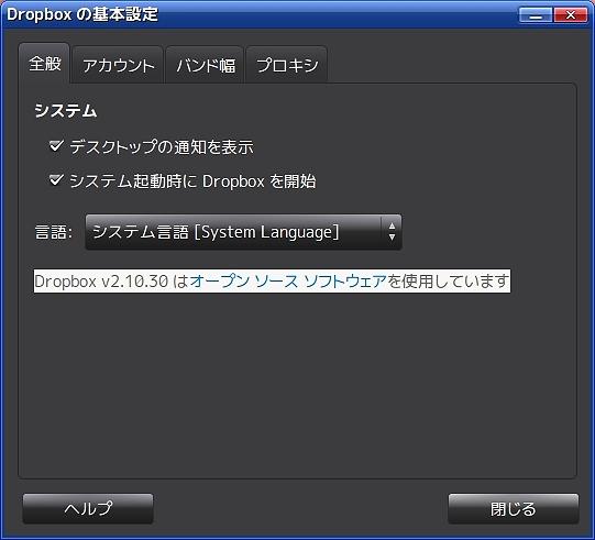 Dropbox210_Precise.jpg