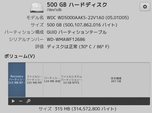 Win10TP_system_disk.jpg