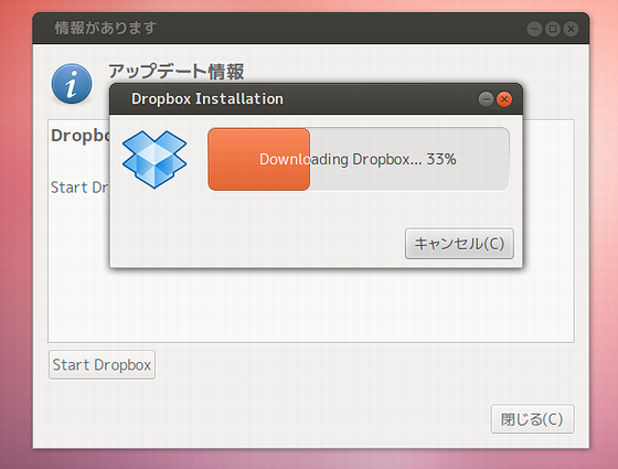 install_dropbox.png