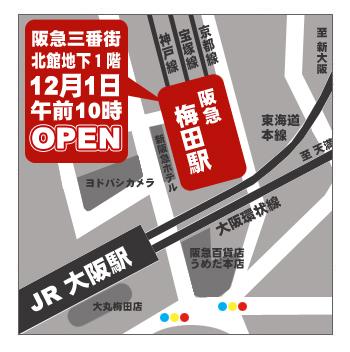 map_umeda.jpg