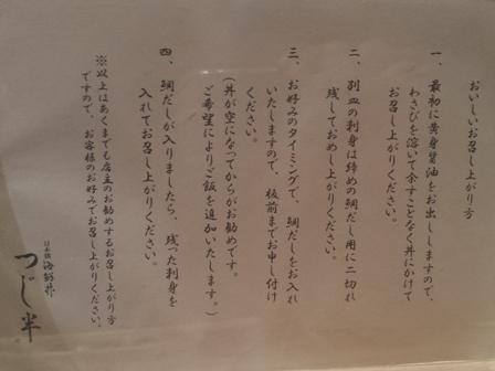 20131130_160329.jpg