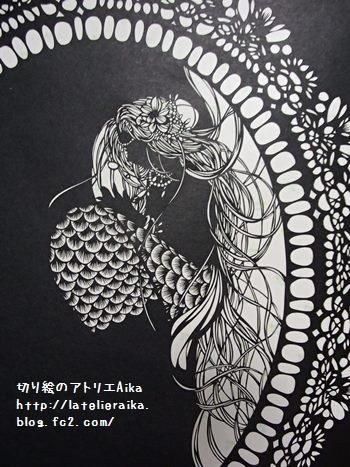 レース人魚姫②