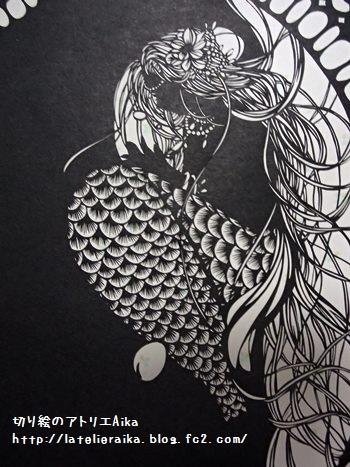 レース人魚姫④