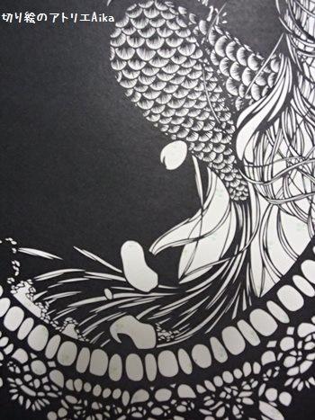 レース人魚姫⑥