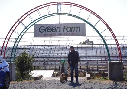 209_1GreenFarm.jpg