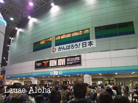 東京ドーム!