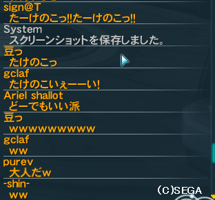 20130406205107ab4.png