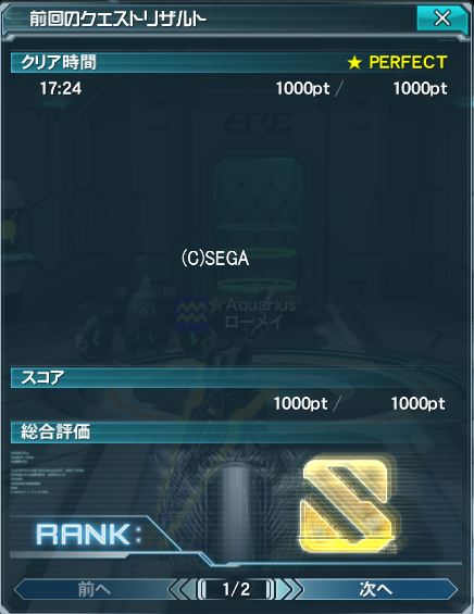 20130422160629268.png