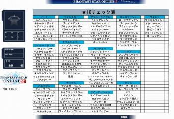 ★10チェッカー用紙