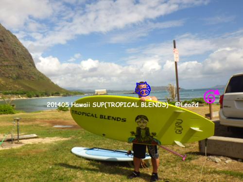 2014年5月 トロピカルブレンズでレンタルしたSUPボードを持って出かけた海は、Jim さんに教えてもらったこの海 ♪