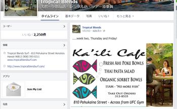 TROPICAL BLENDS (トロピカル・ブレンズ)facebook(フェイスブック)