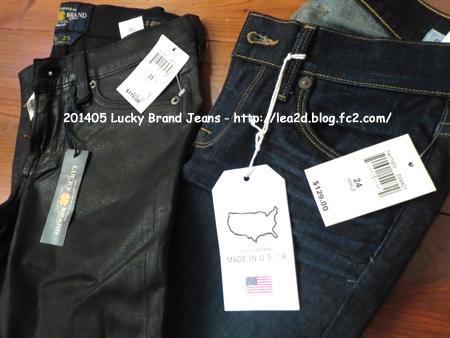2014年5月 Lucky Brand Jeans(ラッキーブランドジーンズ) 買った物 ジーンズ
