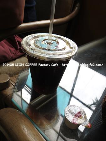 2014年5月 LION COFFEE Factory Cafe ライオンコーヒー工場で飲む、フレーバーコーヒーはバニラマカダミアナッツのアイスコーヒー(Iced Coffee(VANILA MACADAMIANUTS))
