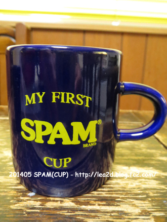 201405 SPAM(shot glass & CUP) スパムのグッズ(ショットグラスとカップ)