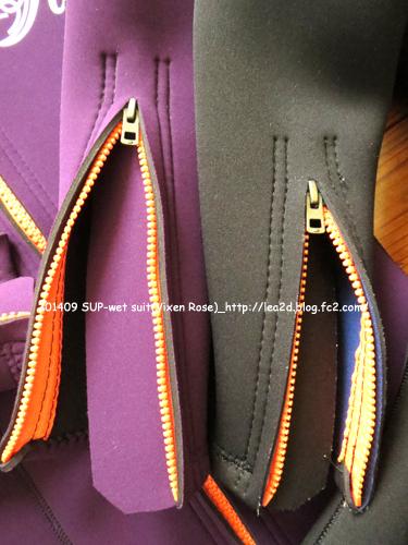 2014年9月 SUP Style VIXEN ROSE wet suit(スタンドアップパドル・サップのウェットスーツ タッパー)