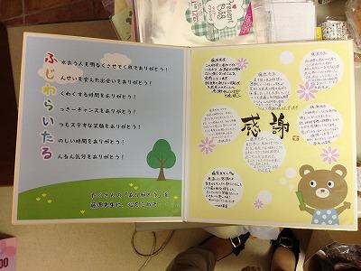 kandou_2.jpg
