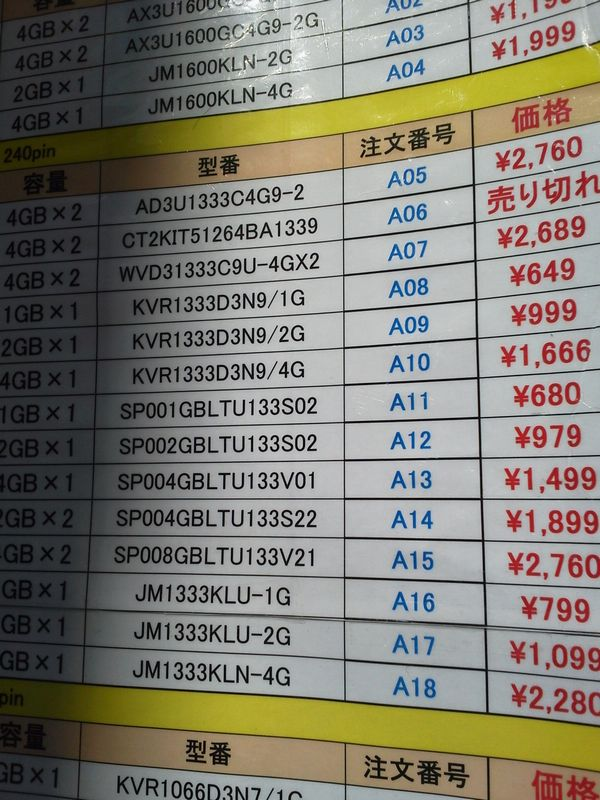 2011112611320000.jpg