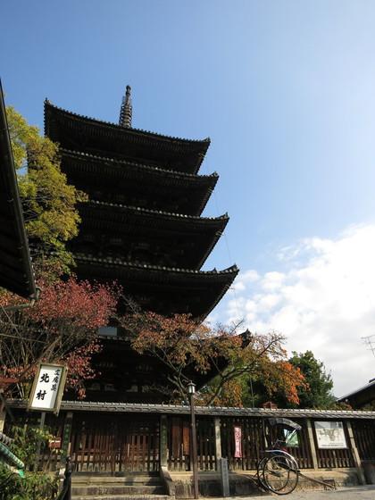 歩いて清水寺へ