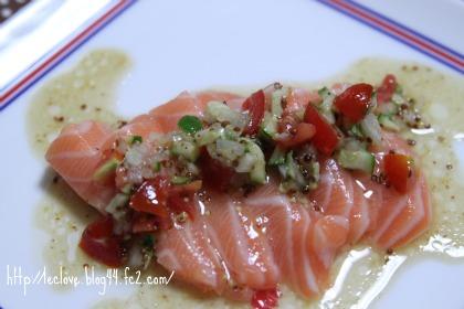 ノルウェーサーモンの野菜サラダソース